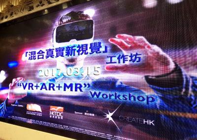 HKVR_photo1