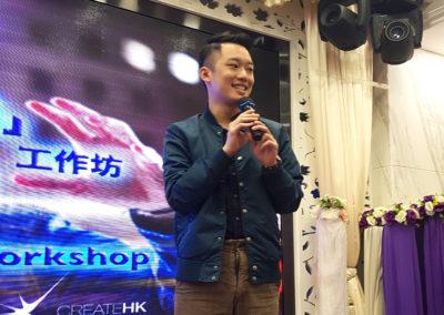HKVR_photo10