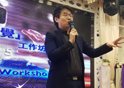 HKVR_photo14