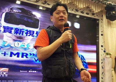 HKVR_photo7