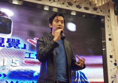 HKVR_photo9