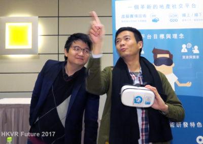 HKVRfuture_2017_10
