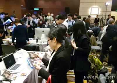HKVRfuture_2017_3
